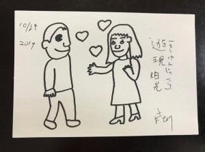 森川先輩と土屋太鳳