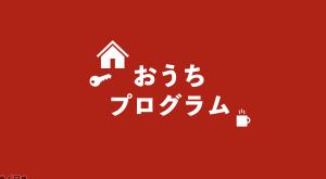 スクリーンショット 2021-07-17 11.39.20