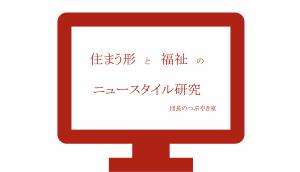 スクリーンショット 2021-09-14 10.39.58