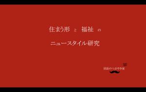 スクリーンショット 2021-09-14 10.23.50